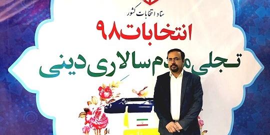 امیرکبیر دشتستان بعنوان نفر سی و چهارم وارد کارزار انتخاباتی شد